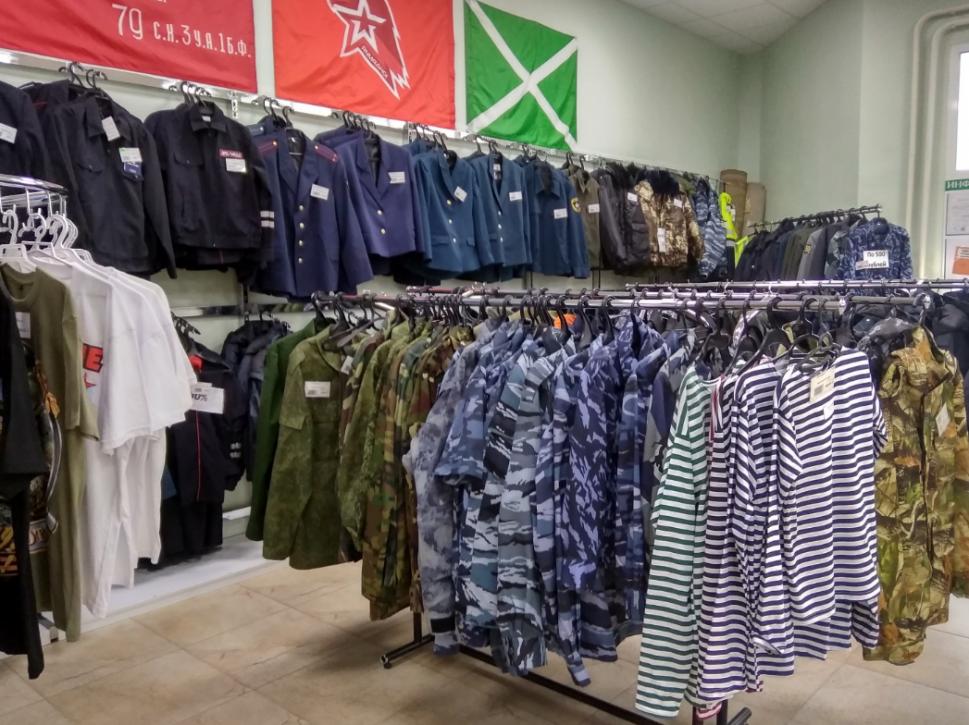 внутри минивэн магазин униформы в москве с фото отличить осу